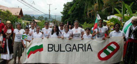 Световно първенство по рафтинг в Коста Рика