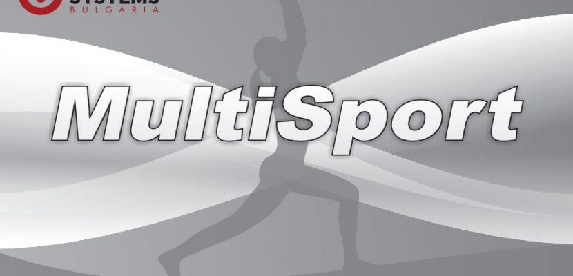 Отстъпка с карти Мултиспорт